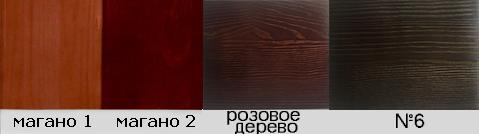цвета отделки дерева